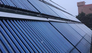 Jiangsu Sunpower Solar Technology Co,