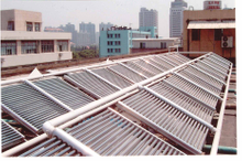Project Non-pressure Vacuum Tube Solar Water Heater