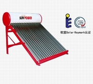 non pressurized supreme evacuated tube Solar Water Heater