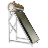 Homemade Solar Water Heater Flat Panel